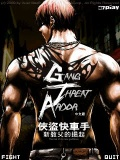 Gang thret mobile app for free download