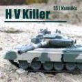HVKiller mobile app for free download