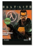Half Life 3D Mobile Game mobile app for free download