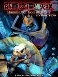 Hammer of God of War 2: Extinction mobile app for free download