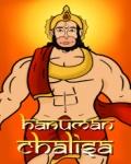 Hanuman Chalisa (176x220) mobile app for free download