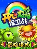 Happy farm battle HD mobile app for free download