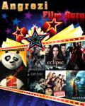 Hollywood Film Guru (176x220) mobile app for free download