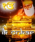 Ik Onkar (176x208) mobile app for free download