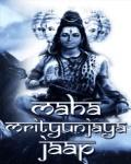 Maha Mrityunjaya Jaap (176x220) mobile app for free download