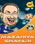 Mazahiya Shayari (176x220) mobile app for free download