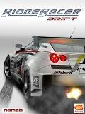 Ridge Racer 3D mobile app for free download