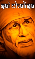 Sai Chalisa (240x320) mobile app for free download