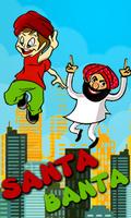 Santa Banta Free (240x400) mobile app for free download