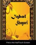 Shayari Of Iqbal
