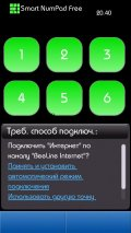 Smart Numpad mobile app for free download
