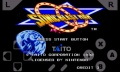Sonic Blast Man Series mobile app for free download