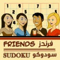 Sudoku Friends 240*320 mobile app for free download