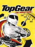 Top Gear mobile app for free download