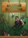 braveman jungle story mobile app for free download