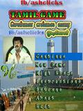 chennai ellai varai odinen ashclicks mobile app for free download