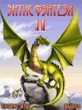 entis fantasy 2 mobile app for free download