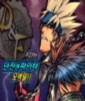swordsman mobile app for free download