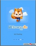 ucweb 8.6 mobile app for free download