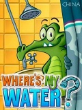 "where""s my water china mobile app for free download"