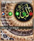 Allah Skins Opmin 6.1
