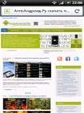 Free Net UC b Handler Free Gprs.jar mobile app for free download