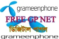 GP Free Net mobile app for free download
