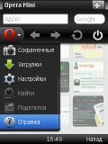 Opra Mini mobile app for free download