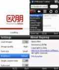 Oupeng v6.1 s60v2 mobile app for free download