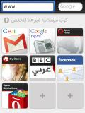 This is new brand version (v6.5) of Opera mini for all s60v3 devices mobile app for free download
