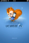 UC Browser 8.9 All Phone mobile app for free download