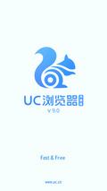 UC Browser v9.0 mobile app for free download