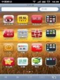 UC Handler Free Internet working.jar mobile app for free download