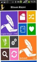 Ultimate Shayari mobile app for free download