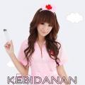 Ilmu Kebidanan mobile app for free download