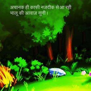 Hindi Kids Story Pom Tom