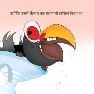 Hindi Kids Story Pyaasa Kauwa