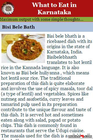 What To Eat In Karnataka