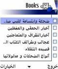 DDAHIK mobile app for free download
