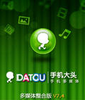 Datou media player mobile app for free download