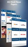 Hindi News Indian Newspaper mobile app for free download