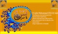 Surah Yaseen Urdu MP3 mobile app for free download