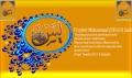 Surah Yaseen Urdu MP3 mobile app for free download