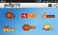 Tamil Live Tv mobile app for free download
