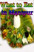 What to Eat in Manipur mobile app for free download
