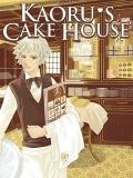 kaorus cake house mobile app for free download