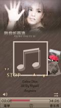 Girl In Rain TTPod Skin mobile app for free download