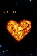 Gospel Lyrics mobile app for free download