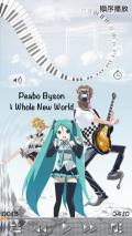 Hatsune Miku mobile app for free download