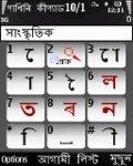 Samsung Metro B313e Whatsapp Keypad Mobile Phone App Download